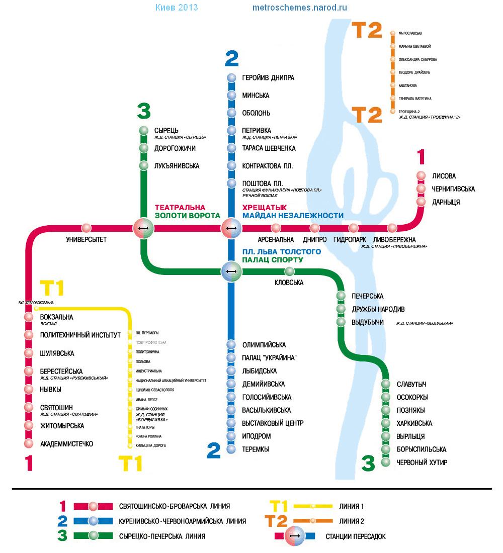 Карта схема киевского метрополитена
