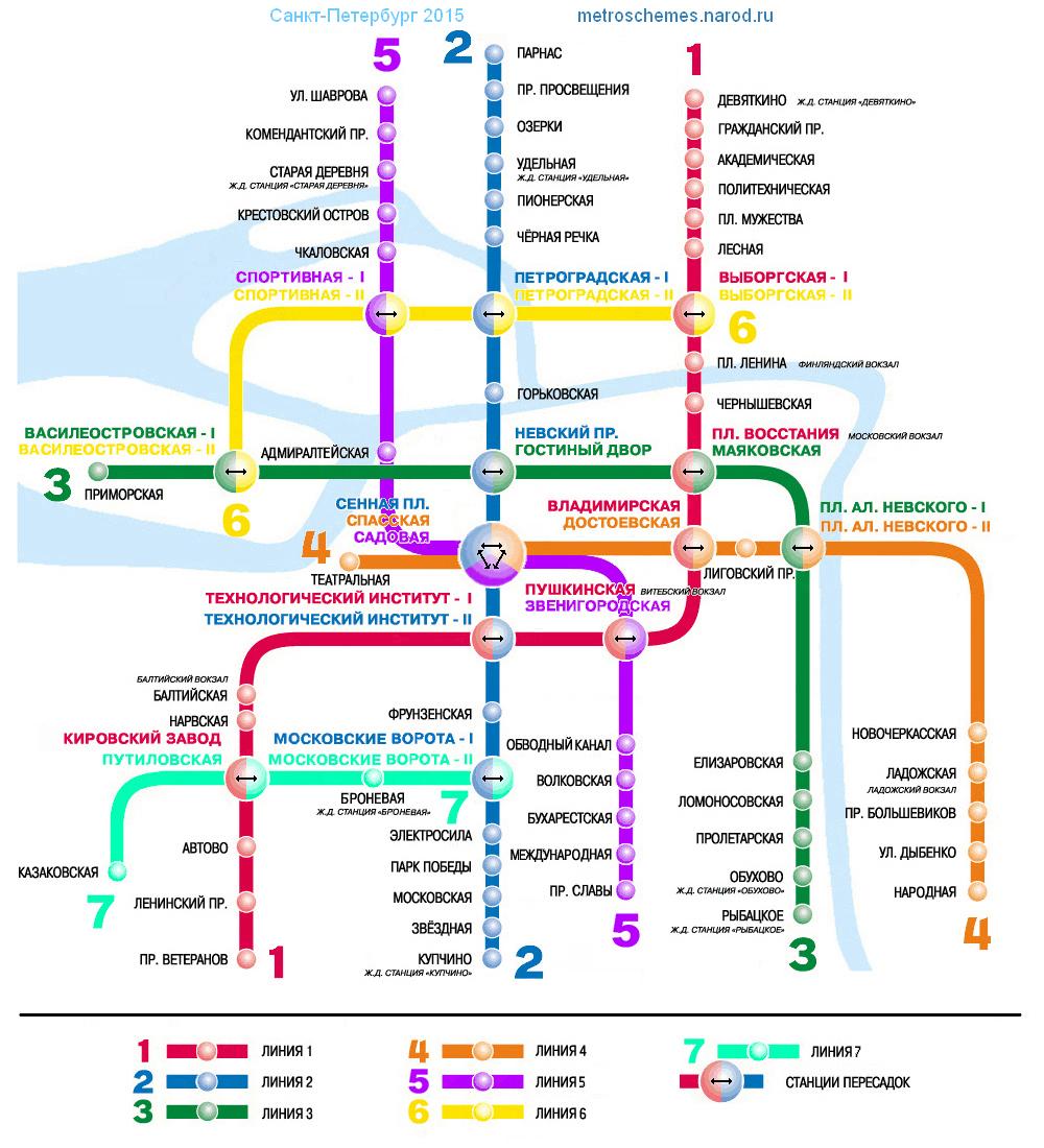 2015 метро схема спб 684